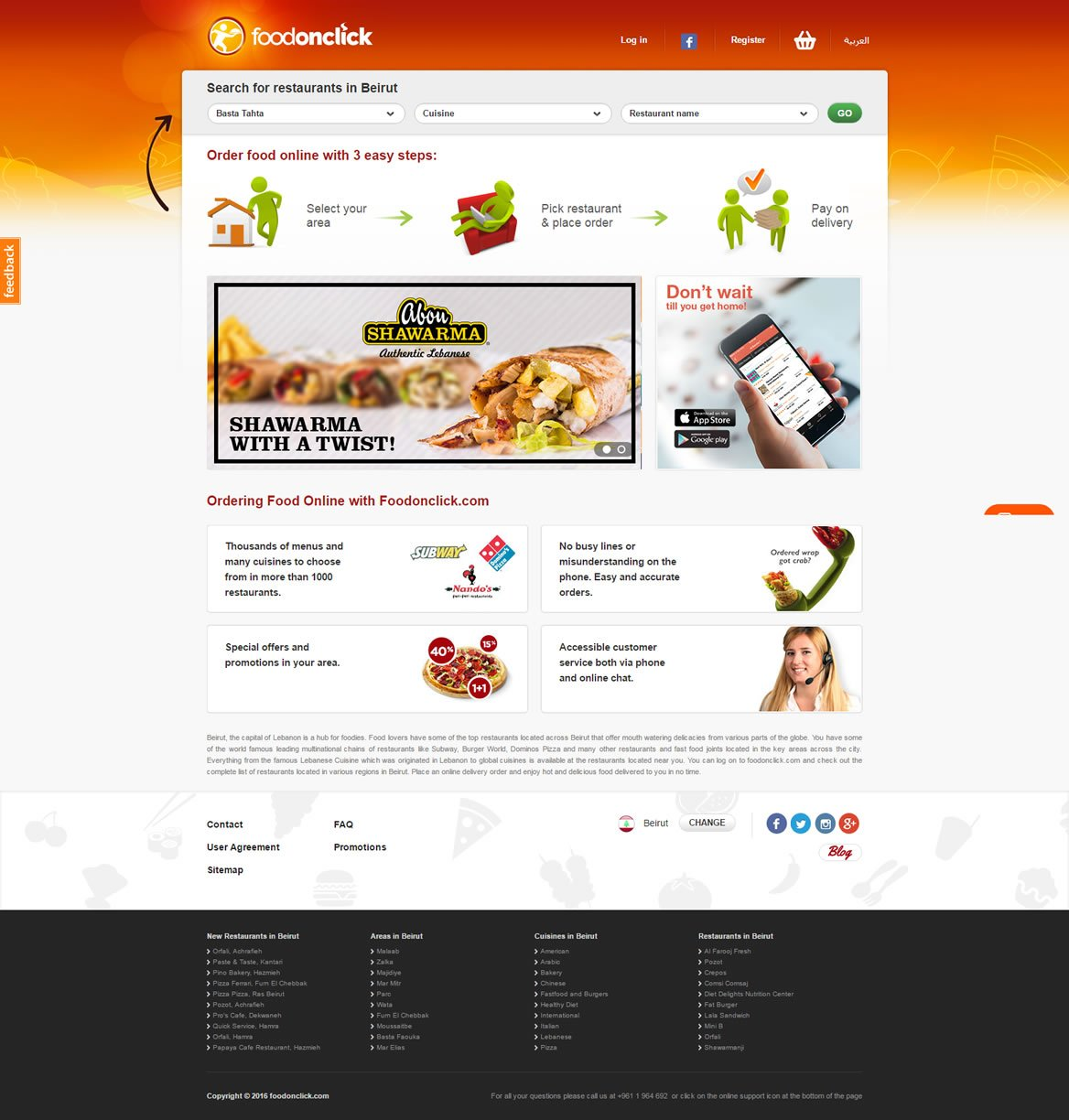 Market Place for Different Restaurants offers their Food Menu for
