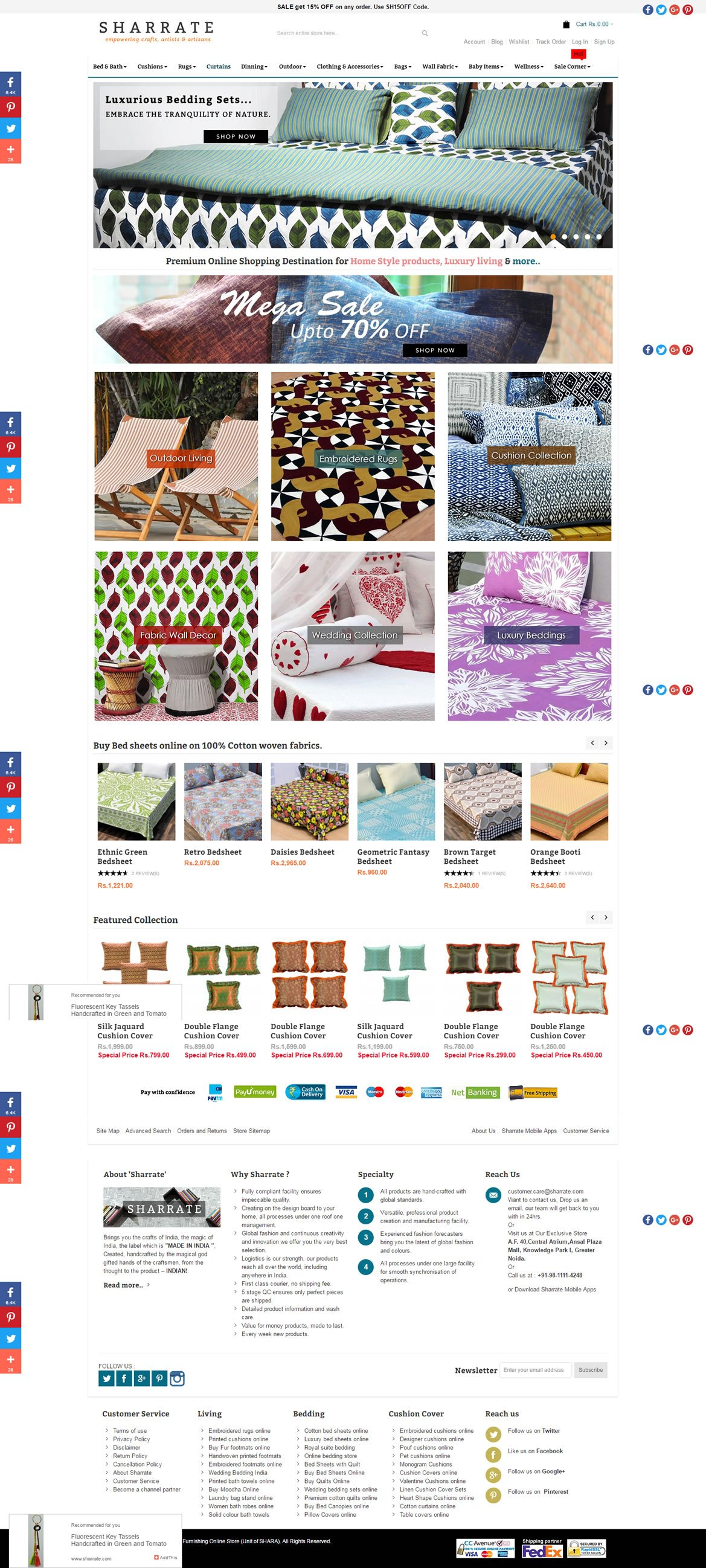 home-textile-ecommerce