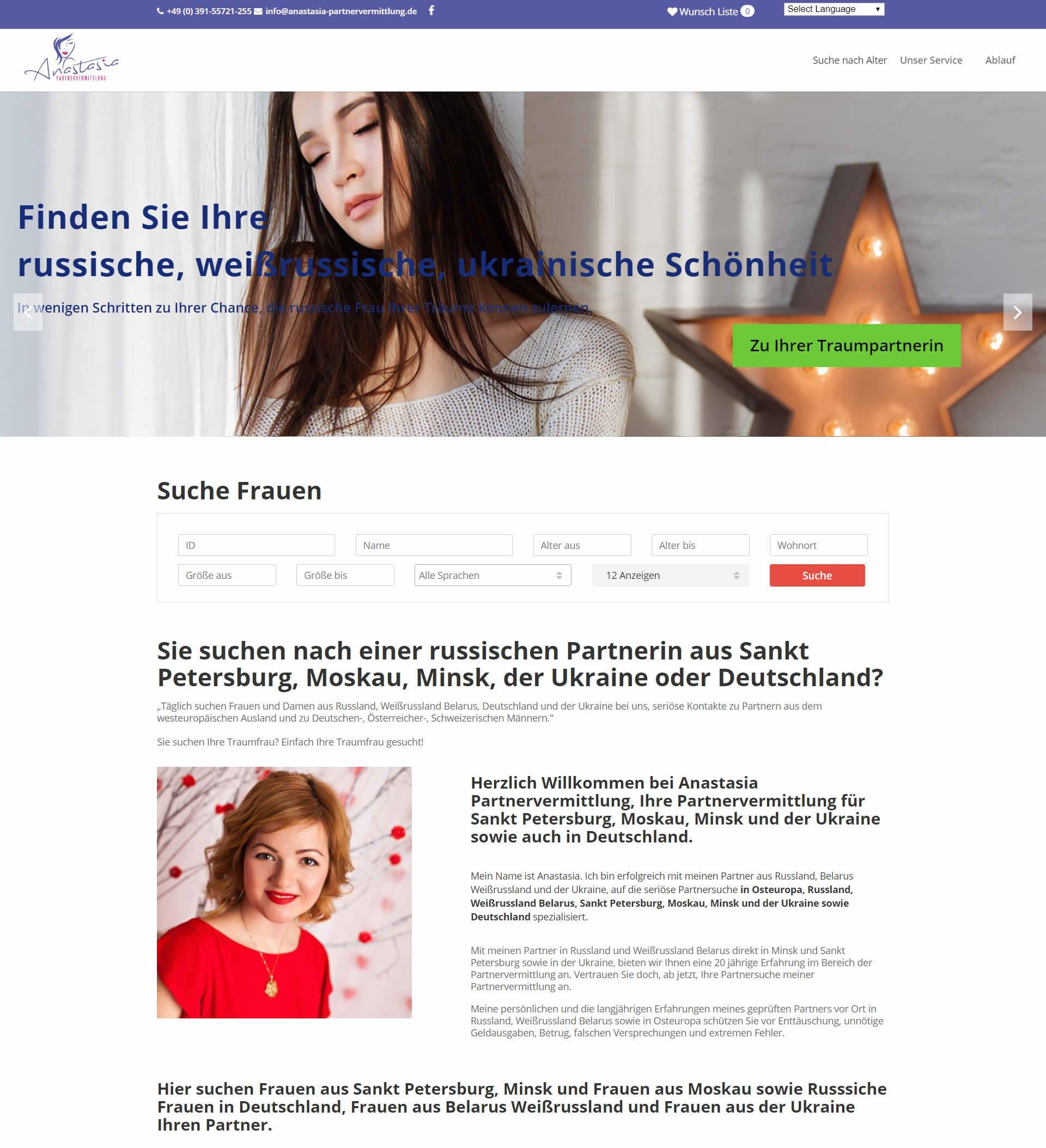 match-making-germany-website-1